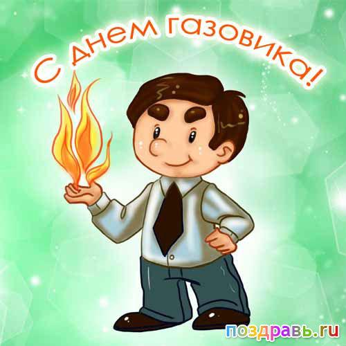 открытки про казахстан наурыз